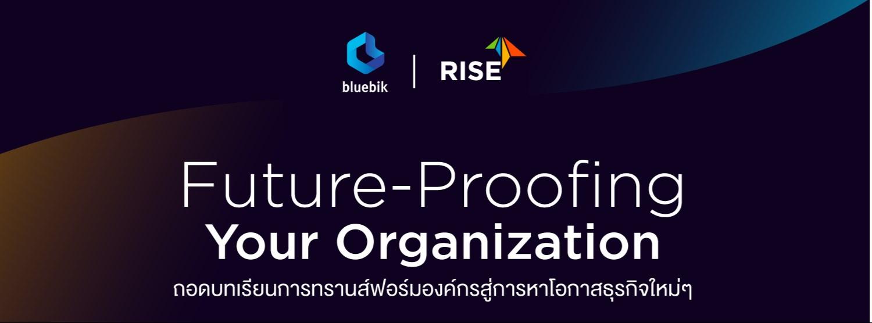 Bluebik x RISE: Future-Proofing Your Organization Zipevent