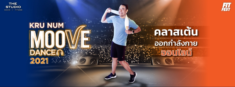 Moove Dance 2021 Zipevent