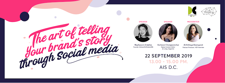 The Art of Telling Your Brand's Story Through Social Media Zipevent