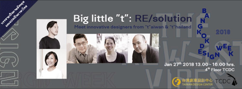 "Big little ""t"": RE/solution Talk Zipevent"