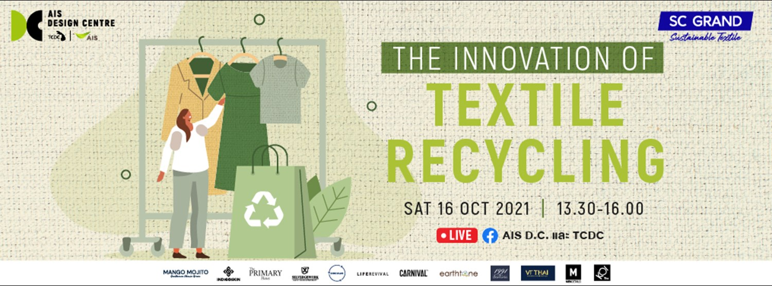 The Innovation of Textile Recycling Zipevent