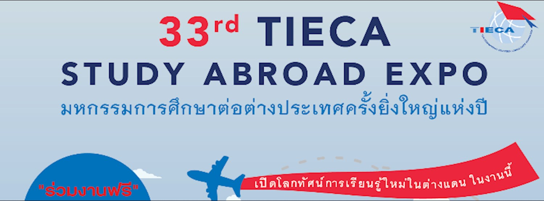 TIECA Study Abroad Expo มหกรรมการศึกษาต่อต่างประเทศ ครั้งที่ 33  Zipevent