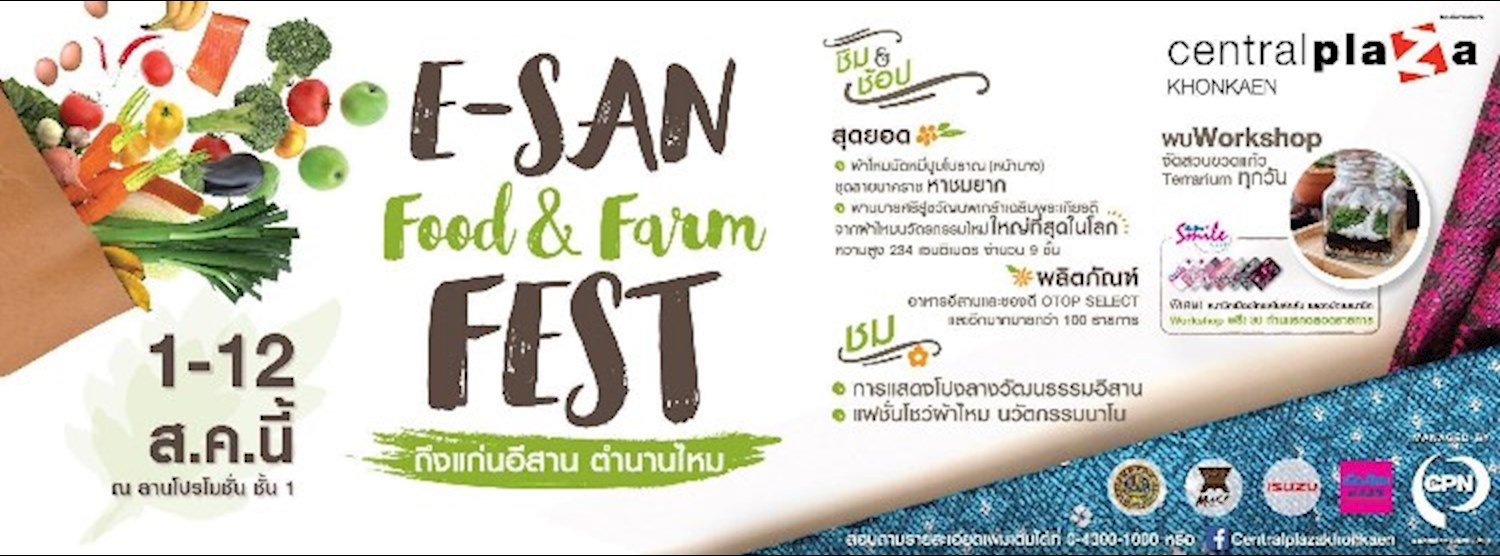 ESAN Food & Farm FEST Zipevent