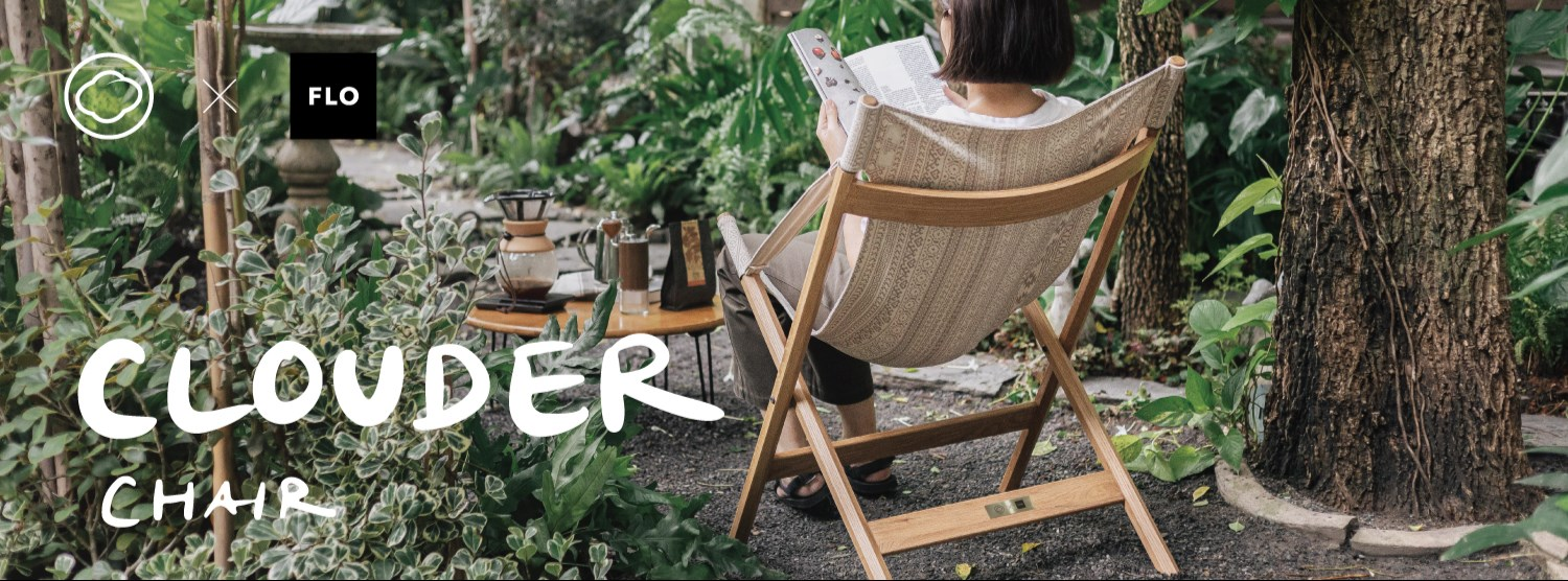 Pre-Order Clouder Chair Zipevent