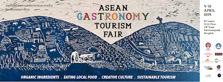 ASEAN GASTRONOMY TOURISM FAIR & FORUM Zipevent