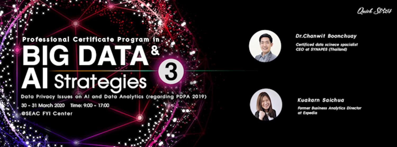 Professional Certificate Program in Big Data and AI Strategies Zipevent