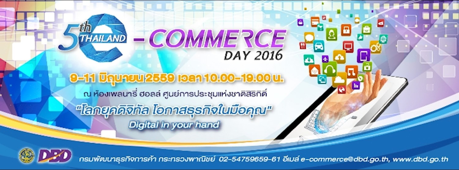 5th Thailand e-Commerce Day 2016 Zipevent