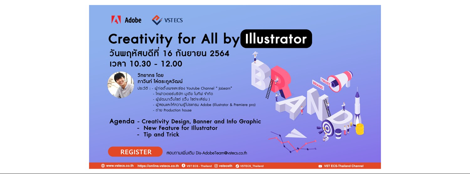 Creativity for All by Illustrator Zipevent