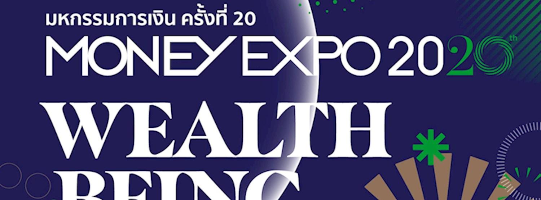 มหกรรมการเงิน ครั้งที่ 20 Money Expo 2020 Zipevent