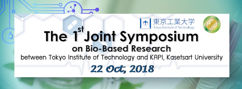 การประชุมวิชาการ The 1ˢᵗ Joint Symposium between Tokyo Institute of Technology and KAPI, Kasetsart University Zipevent