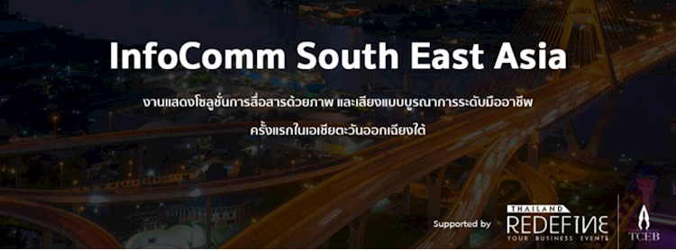 InfoComm South East Asia Zipevent
