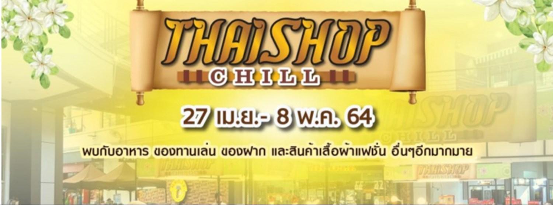 Thai Shop Chill Zipevent