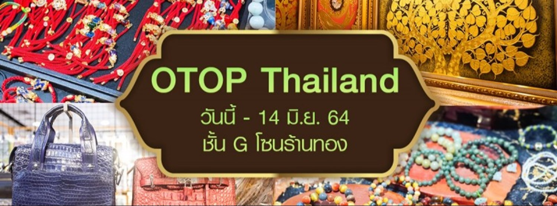 OTOP Thailand Zipevent