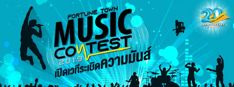 Fortune Town Music Contest 2019 Zipevent