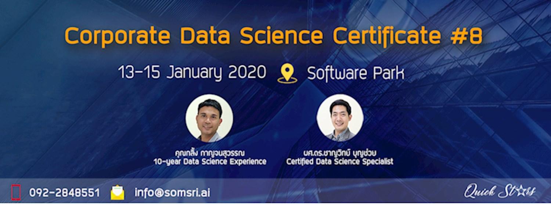Corporate Data Science Certificate รุ่นที่ 8  Zipevent