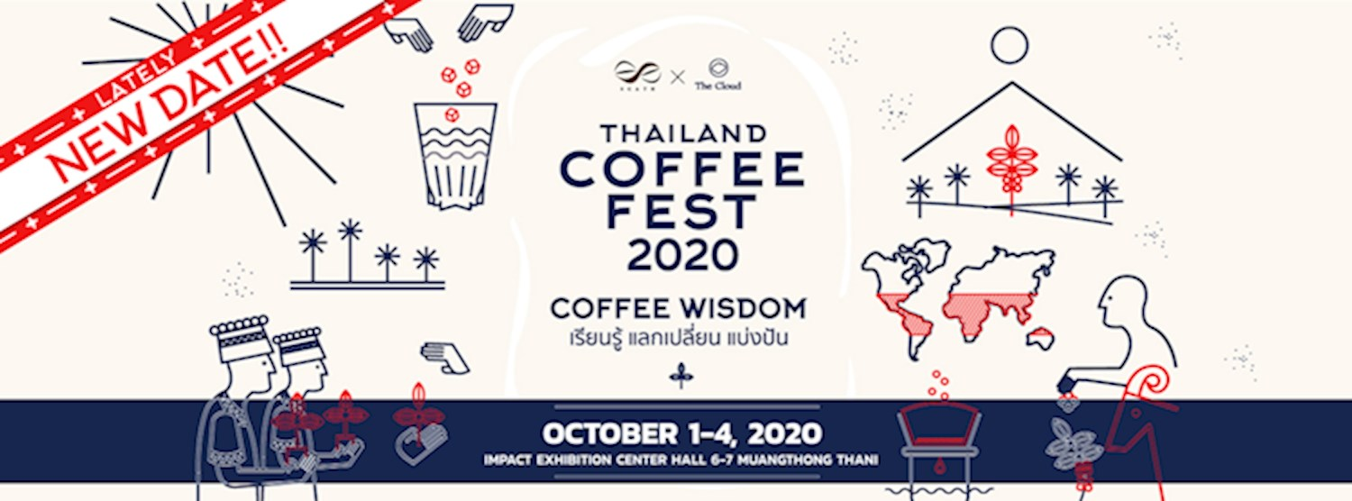 Thailand Coffee Fest 2020 Zipevent