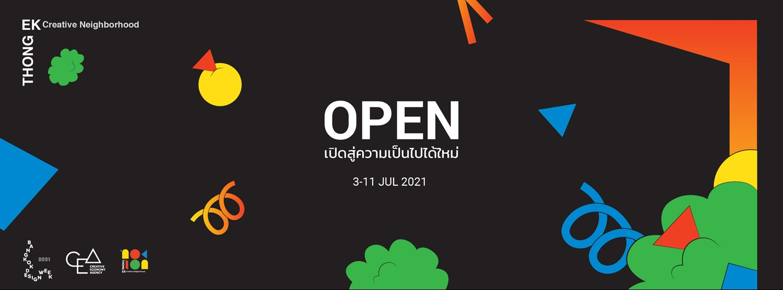 Open...เปิดสู่ความเป็นไปได้ใหม่ โดยกลุ่มทองเอก Zipevent
