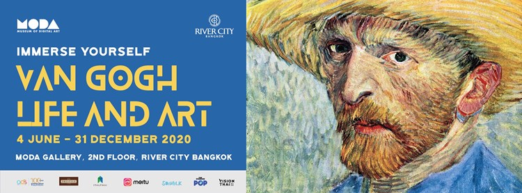 Van Gogh. Life and Art Zipevent