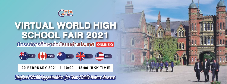 CETA VIRTUAL WORLD HIGH SCHOOL FAIR 2021 Zipevent