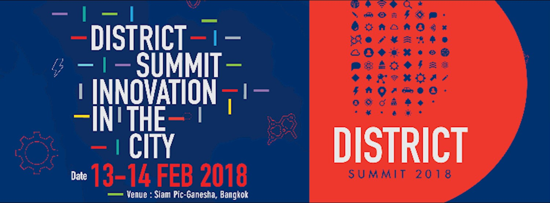 District Summit 2018 Zipevent