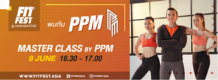 SWEAT AND SCULPT MASTERCLASS BY PPM Zipevent