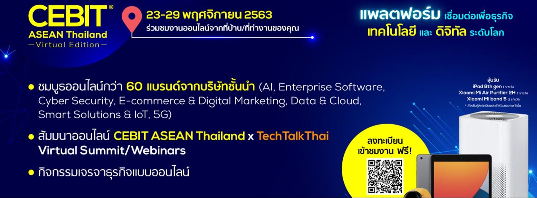 CEBIT ASEAN Thailand 2020 Virtual Edition Zipevent