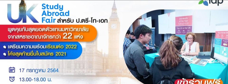 IDP UK Study Abroad Fair 2021 Zipevent
