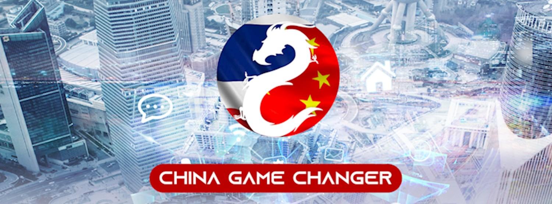 China Game Change - เคล็ดวิชาแดนมังกร พลิกเกมส์ธุรกิจยุคดิจิทัล Zipevent