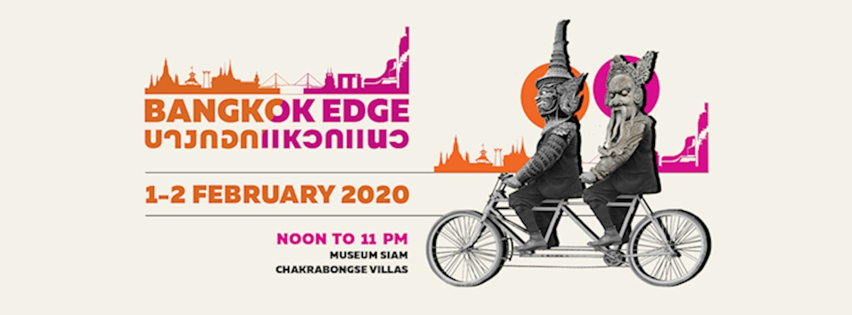 เทศกาลบางกอกแหวกแนว Bangkok Edge Festival 2020 Zipevent