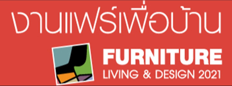 (เลื่อนการจัดงาน) Furniture Living & Design 2021 Zipevent