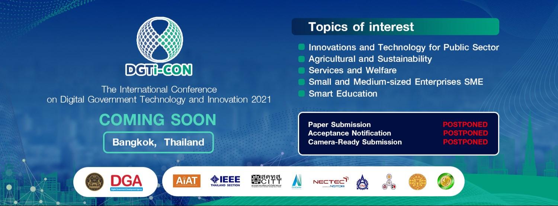 [เลื่อน] DGTi-Con (The International Conference on Digital Government Technology and Innovation 2021) Zipevent