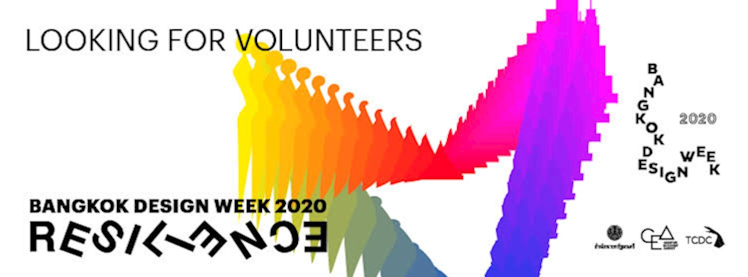 BKKDW 2020 Looking for Volunteers  Zipevent
