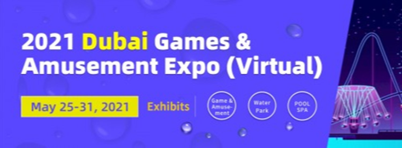 2021 Dubai Games & Amusement Expo (Virtual) Zipevent