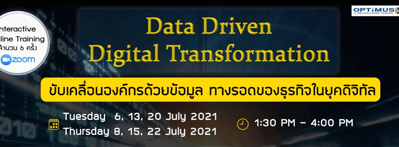 Data Driven Digital Transformation Zipevent