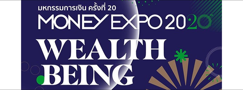 MONEY EXPO 2020 Zipevent