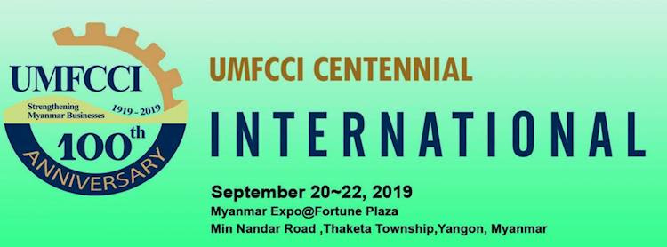 UMFCCI Centennial International Expo (Yangon, Myanmar) Zipevent