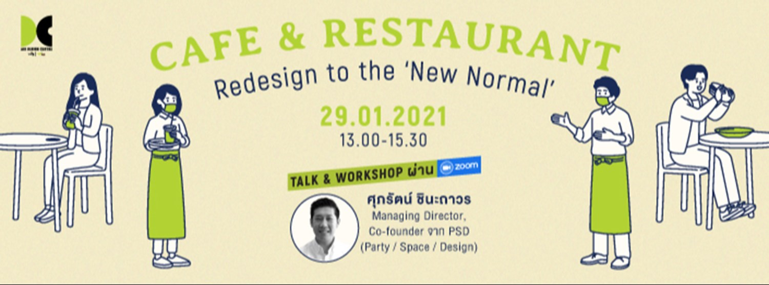 Cafe & Restaurant: Redesign to the 'New Normal' Zipevent