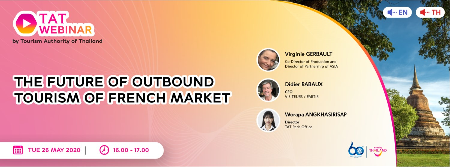 (REPLAY) The Future of Outbound Tourism of French Market  Zipevent