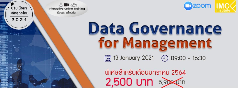 Data Governance for Management (Interactive Online) Zipevent