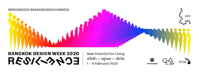 Bangkok Design Week 2020 Zipevent
