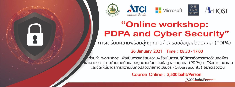 หลักสูตรสัมนาและการอบรมโครงการ PDPA and Cyber Security Zipevent