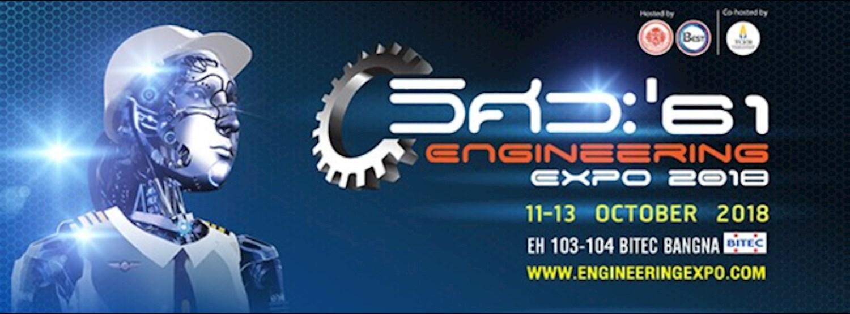 งานวิศวกรรม 61 (Engineering Expo 2018) Zipevent