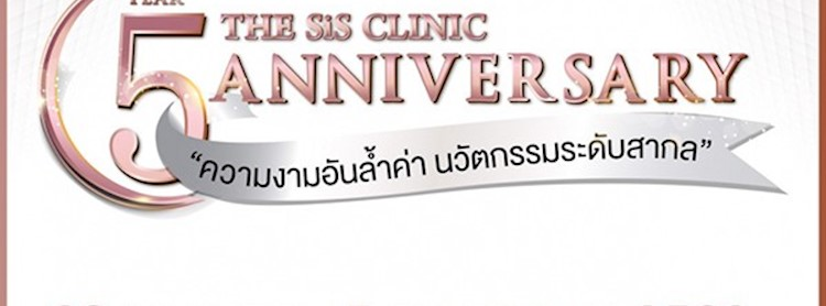 THE SIS CLINIC ANNIVERSARY 5 YEAR Zipevent