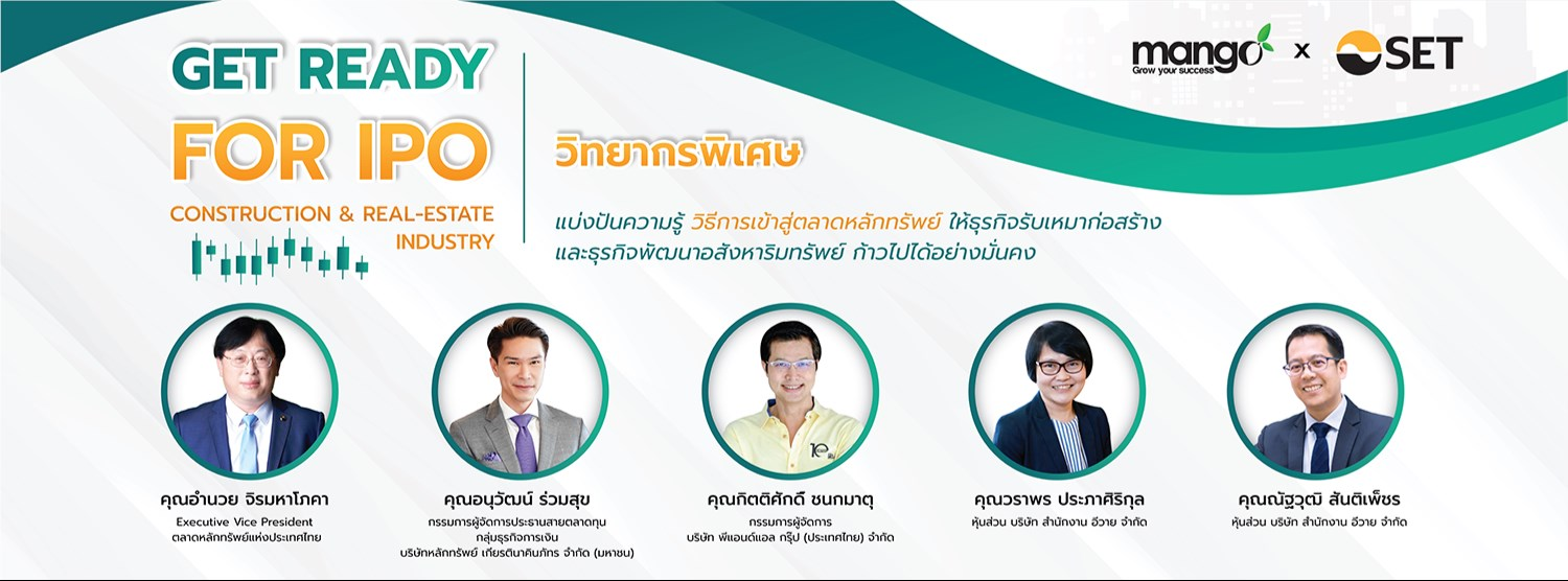 Get Ready for IPO - Construction & Real-Estate Industry Zipevent
