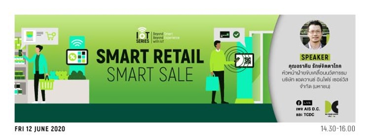IoT Series - Beyond Smart Beyond Experience with IoT: Smart Retail Smart Sale Zipevent