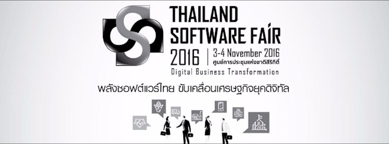 Thailand Software Fair 2016 Zipevent