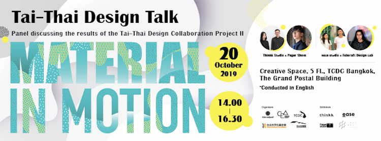 Tai-Thai Design Talk  Panel discussing the results of the Tai-Thai Design Collaboration Project II  Zipevent