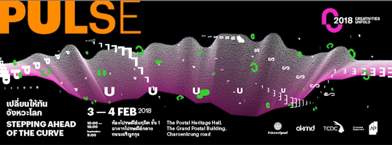 CU 2018: Pulse เปลี่ยนให้ทันจังหวะโลก Zipevent