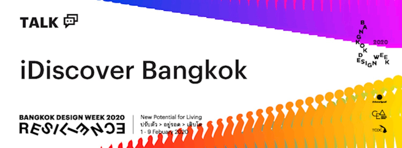 iDiscover Bangkok Zipevent