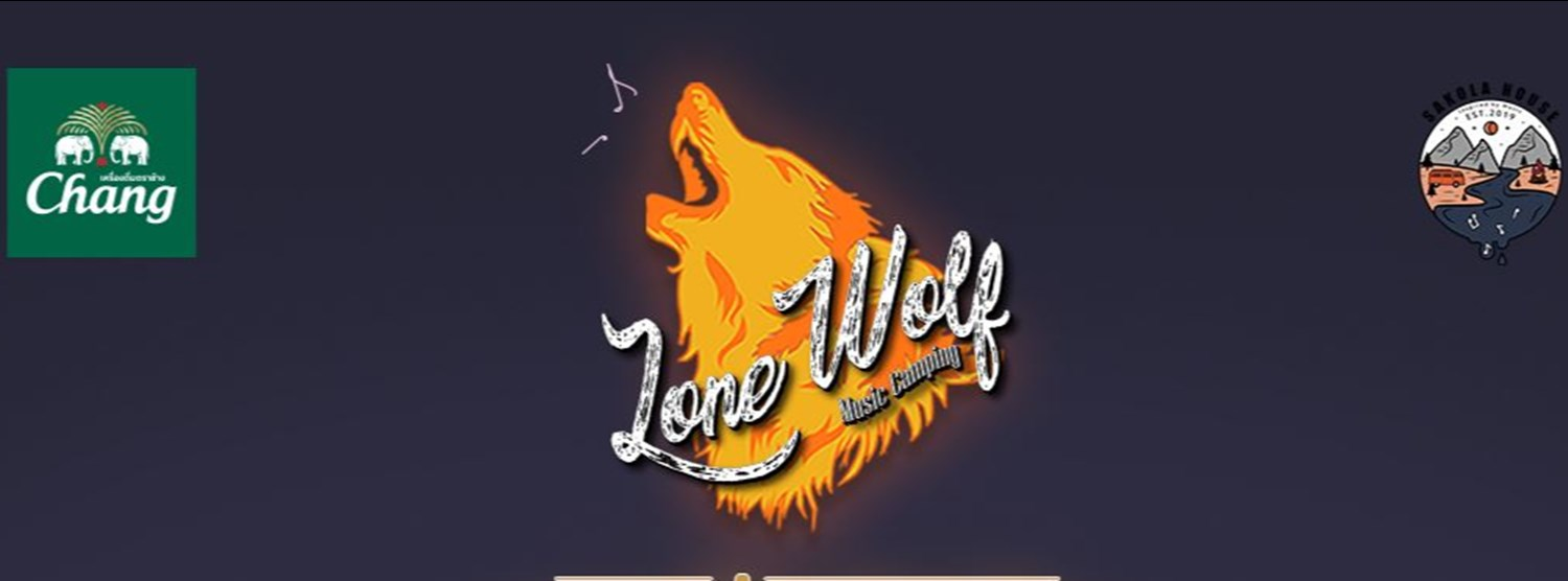 Lone Wolf Music Camping Zipevent